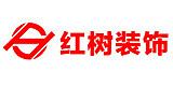 东阳市红树装饰有限公司