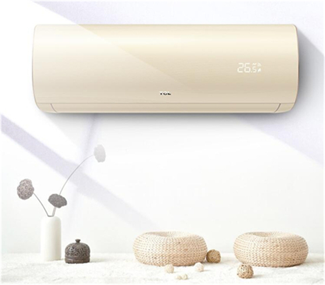 tcl变频空调怎么样 tcl变频空调品牌优势