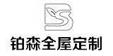 重庆铂森木业有限公司