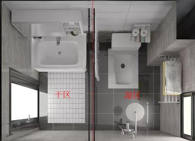 5㎡卫生间能不能做干湿分离?没那么复杂,照着这样装没问题