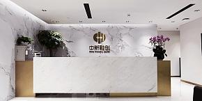 北京中新融创资本总部工装效果图案例