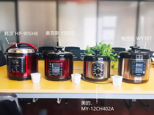 電壓力鍋高性價比款評測 看看哪個才是優選款