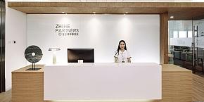 上海至合律师事务所办公室工装案例