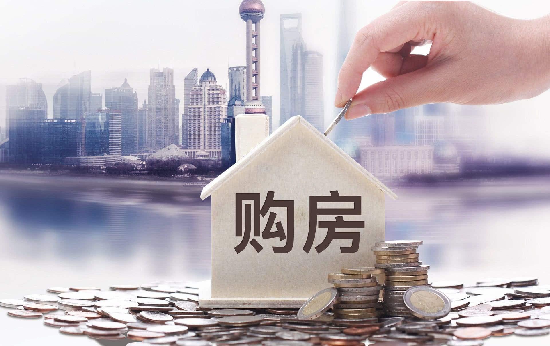 为啥有钱人却不买大房子 听懂行人一分析 太真实了