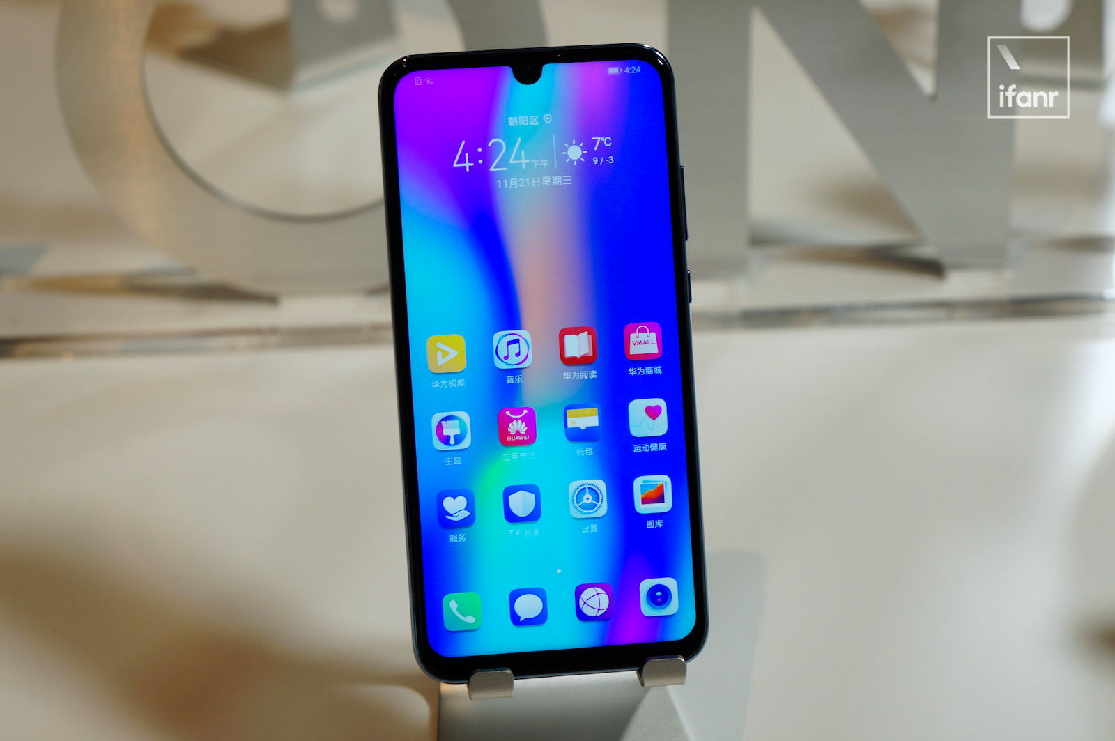 2019华为手机哪一款最好用