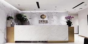 中新融创资本总部装修设计效果图案例