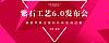 紫苹果15城全国联动,暨全案标杆样板