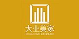 北京大业美家家居装饰有限公司成都分公司