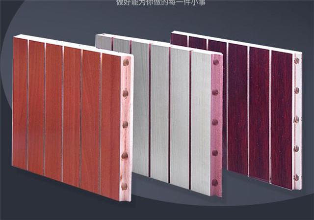 礦棉吸音板吊頂和墻面施工工藝及方案