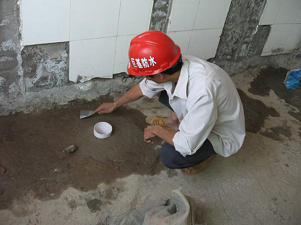 卫生间地面防水有哪些注意事项?