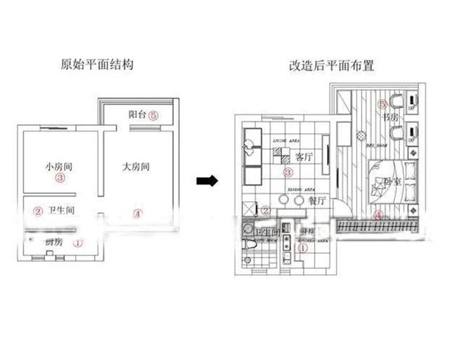小户型婚房两房改一房一厅 阳台改书房