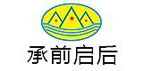重庆承前启后建筑装饰工程有限公司