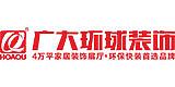 湖南广大环球装饰设计工程有限公司