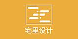 深圳市宅里设计工程有限公司