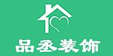 义乌市品丞装饰工程有限公司