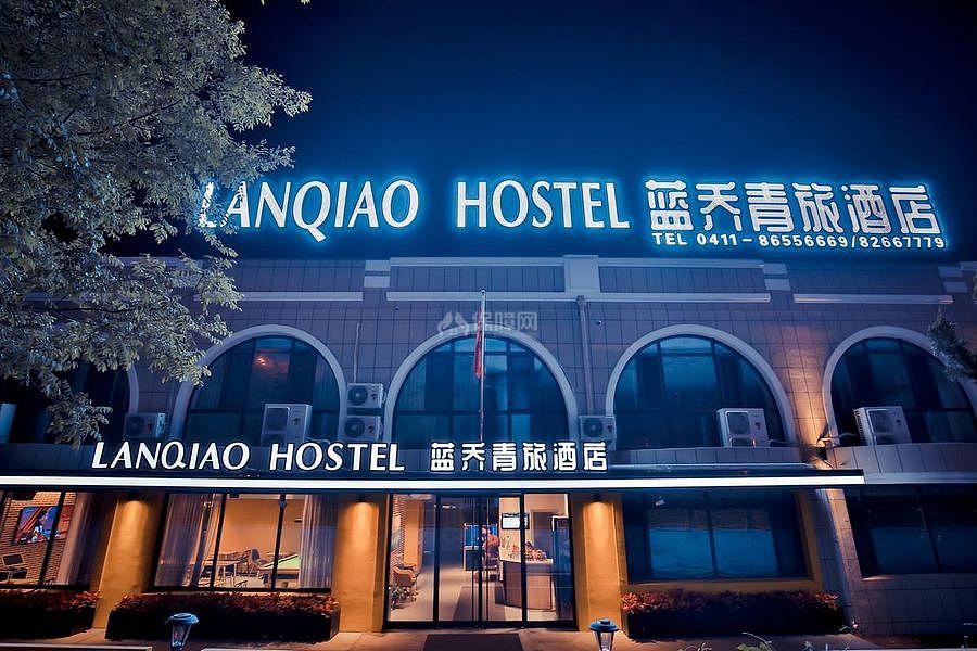 蓝乔青旅酒店之外观设计效果图