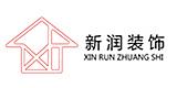 云南新润装饰工程有限公司