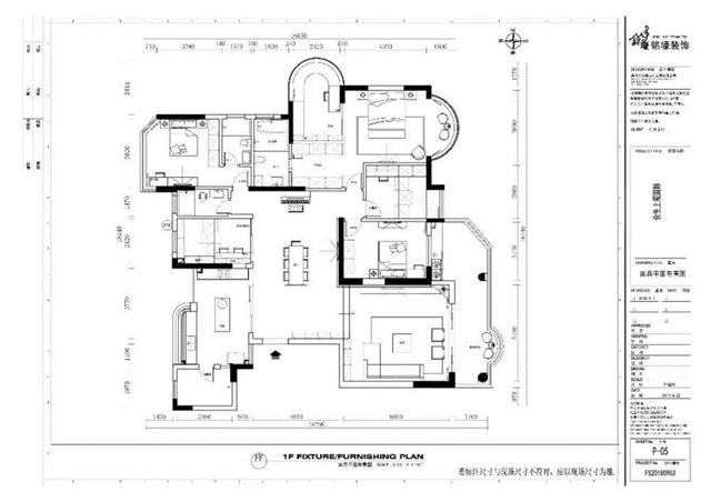 230平后现代风格大户 阳台改厨房享受超大烹饪空间