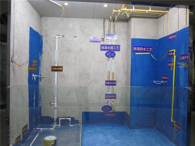 卫生间墙面防水高度是多少 标准防水两个30cm一个180cm