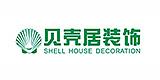 四川贝壳居建筑装饰工程有限公司