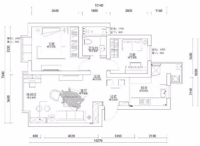 75平北欧风格小户型二居室 整体搭配非常优雅清新