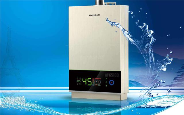 热水器装在卫生间还是厨房好 装修师傅给大家具体分析