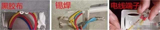 强电部分的规范施工工艺要点