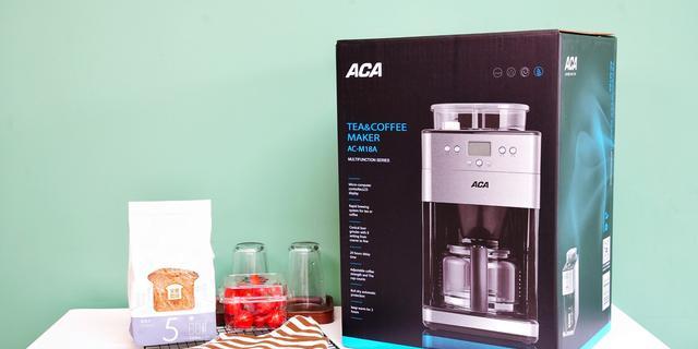 ACA咖啡机使用说明 除了煮咖啡它还会这些