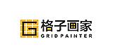 湖南格子画家装饰科技有限公司