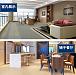 办公商专用地板丨商用塑胶地板丨办公室弹性地板