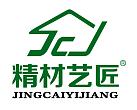 中国板材十大品牌榜单_精材艺匠生态板的优点