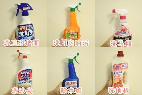 家居清洁好物 种草12种实用的清洁剂