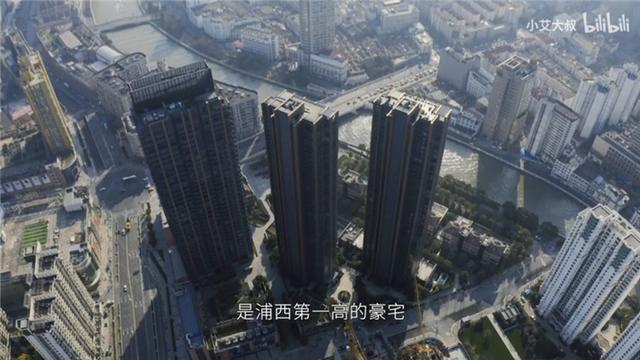 上海居然有这么厉害的豪宅 电视100寸 一个门锁18w