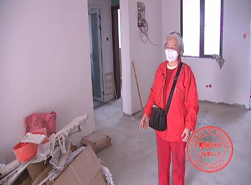 老人新房装修遭遇烂尾 装修公司竟然跑路