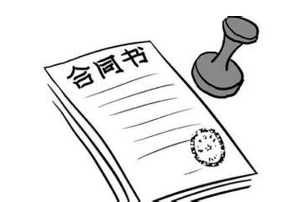 假冒公司公章签订装修合同 新房还没装完负责人失联