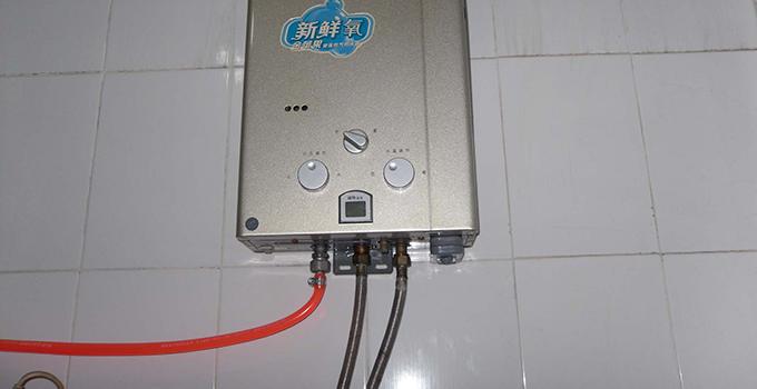 燃气热水器安装步骤解析图片