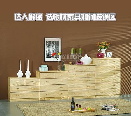 如何避免板材家具选购误区