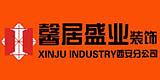 北京馨居盛业装饰西安分公司