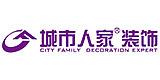 北京城市人家装饰集团包头分公司