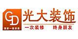 北京发扬光大装饰有限公司