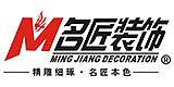 深圳市鸿德名匠装饰设计工程有限公司