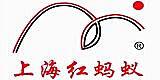 上海红蚂蚁装潢设计有限公司(闵行店)