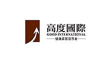 北京市高度国际工程装饰设计股份有限公司