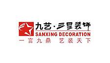 镇江九艺装饰设计工程有限公司