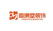 重庆喜满堂装饰设计工程有限公司