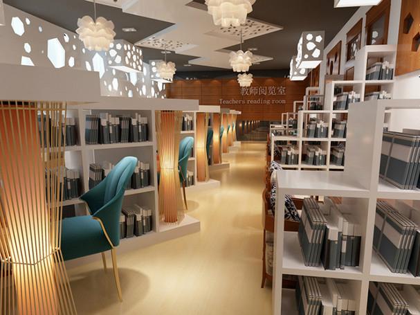 现代图书阅览室设计案例