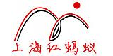 上海红蚂蚁装潢设计有限公司金山分公司