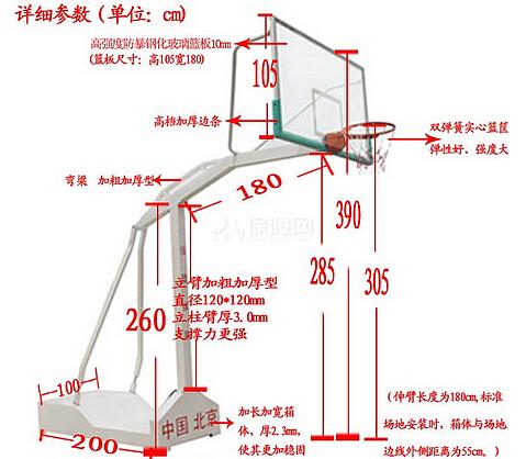 图纸篮球架高度篮球架尺寸pfc电路标准图片