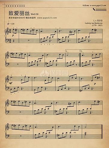 谁人会了解曲谱
