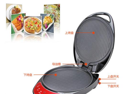 苏泊尔煎烤机菜谱_苏泊尔煎烤机食谱介绍 - 装修保障网